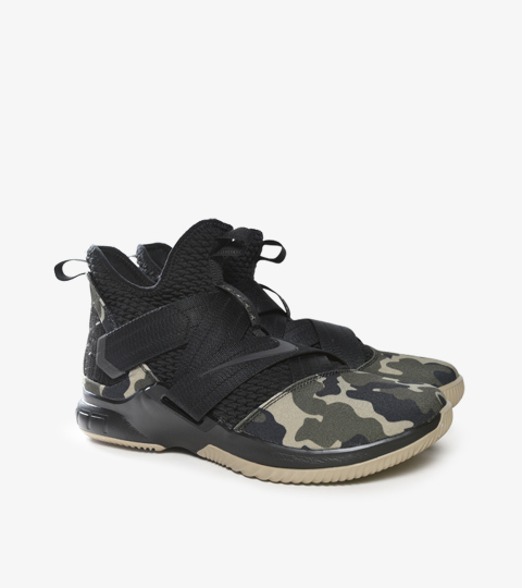 5a46244689d LEBRON SOLDIER XII SFG CAMO