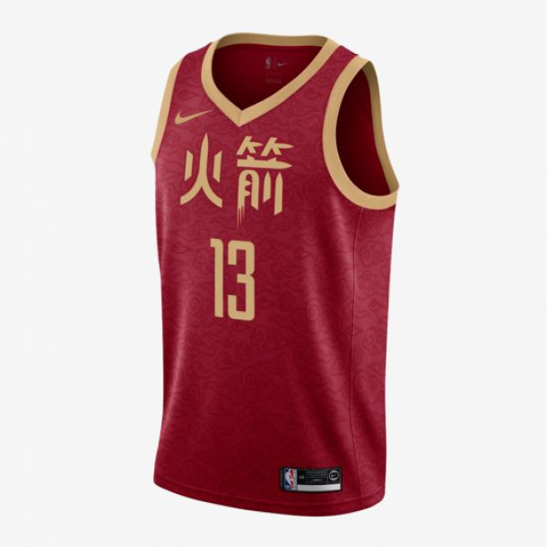 HARDEN CITY EDITION SWINGMAN JERSEY