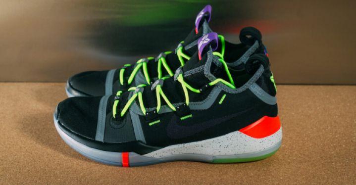 KOBE AD CHAOS Nike AV3555 003