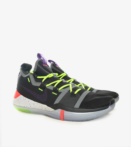 the best attitude e70be 27663 Scarpe da Basket   Double Clutch