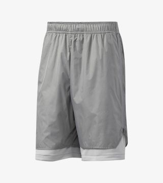 HARDEN PLAYMAKER SHORTS GREY