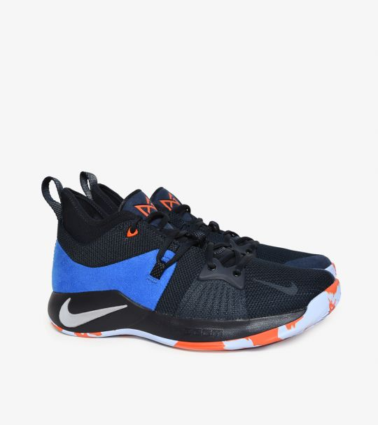 PG2 HOME CRAZE
